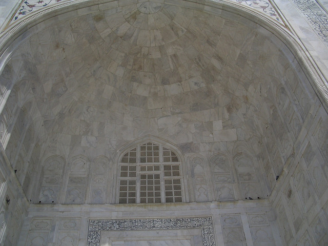 The Octagonal Marble Screen Or Jali Which Borders The Cenotaphs Is Made  From Eight Marble Panels Which Have Been Carved Through With Intricate  Pierce Work.