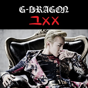 Lirik Lagu G-Dragon That XX