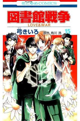 図書館戦争 LOVE&WAR 第01-15巻 [Toshokan Sensou: Love & Wa vol 01-15] rar free download updated daily