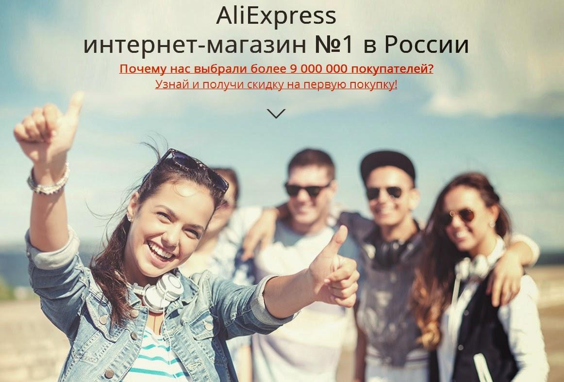 Глобальный интернет Молл качество скидки гарантии экспресс доставка возврат о магазинах | Global Online Shopping Mall