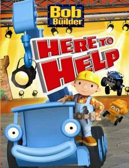 Bob The Builder Here To Help - DVDRIP LATINO