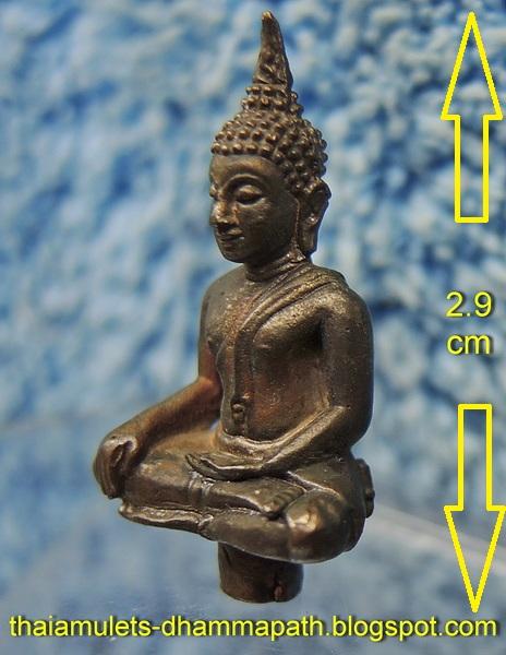 Thai Amulets - Dhamma Path : LP Koon ~ Wat Banrai ...