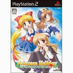 [GAMES] Princess Holiday ~転がるりんご亭千夜一夜~ (PS2/ISO/JPN)