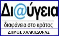vomves