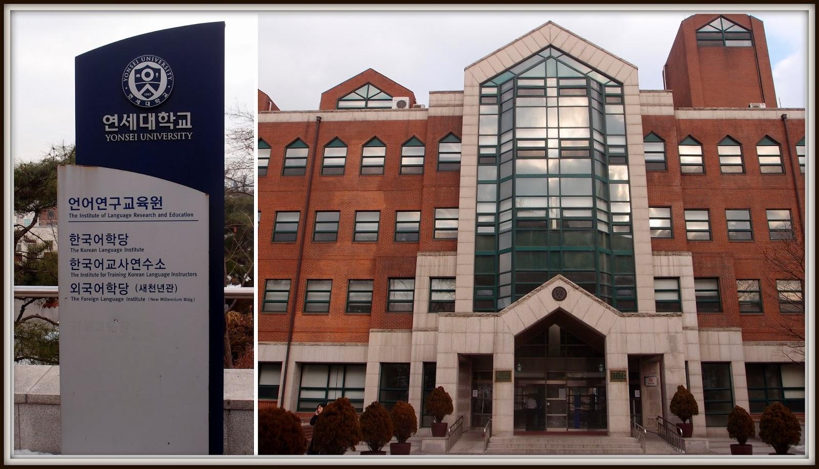 Взрыв произошел в южнокорейском университете