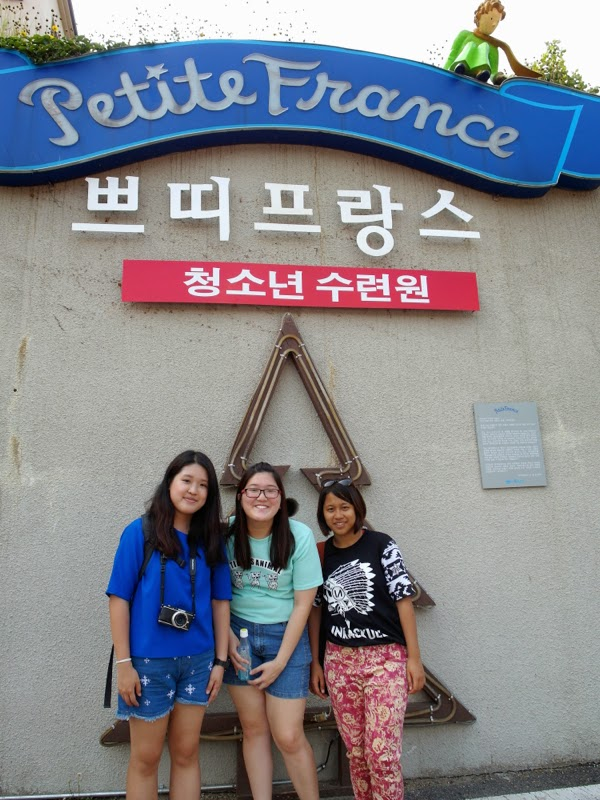 Ewha Summer Studies Petite France Seoul South Korea lunarrive travel blog