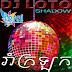 [Album] DJ LOTO Remix Vol 014   New Remix 2015