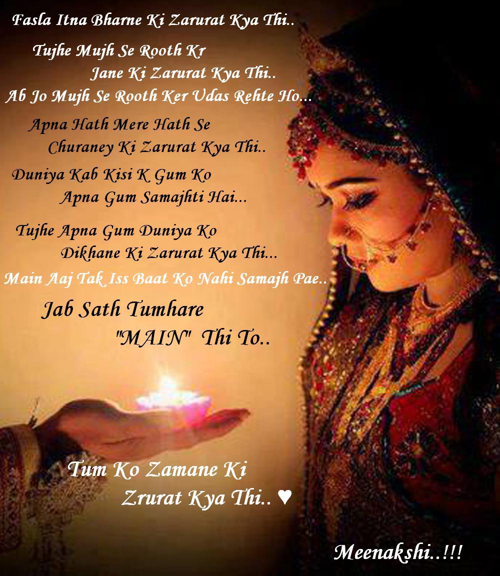 Bepanah Pyar Hai Tumse Song Ringtone: Hume Tumse Pyar Kitna Ye Hum Nhi Jante: Fasla Itna Bharne