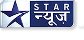 INDIAN TV TOOLBAR - WATCH star news live online at NAAGNATH KEC TV TOOLBAR