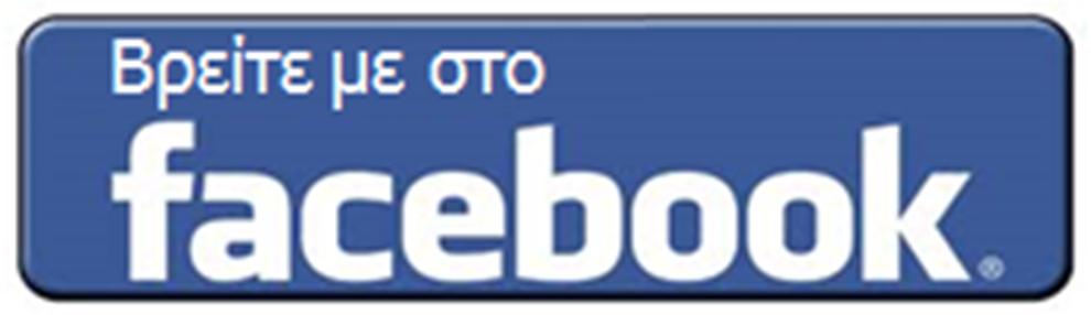 https://www.facebook.com/betterglobe2010