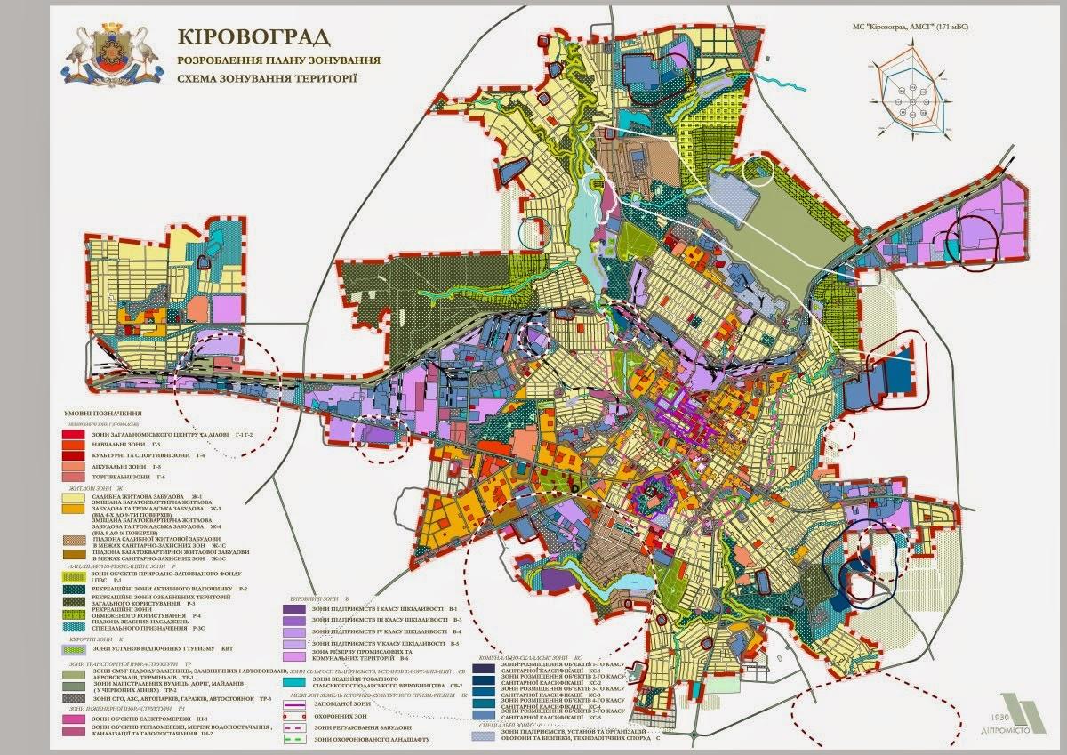 План зонування м. Кіровограда