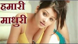 Hamari Madhuri 2014 Hindi Movie Watch Online