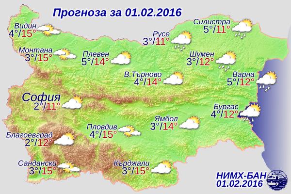 [Изображение: prognoza-za-vremeto-1-fevruari-2016.png]