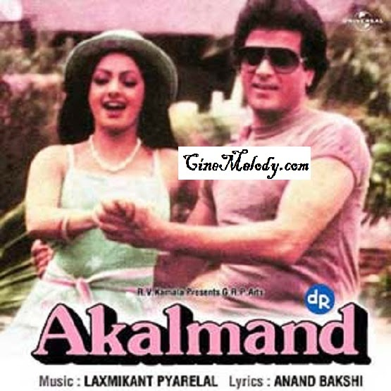 Akalmand Hindi Mp3 Songs Free  Download  1984