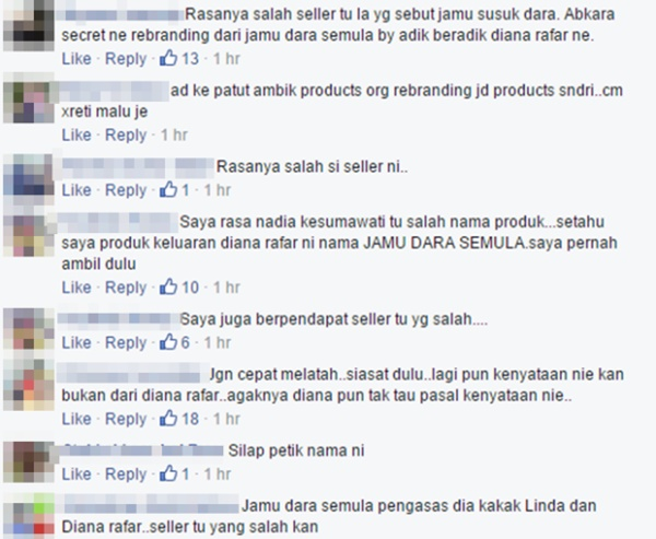 Diana Rafar Tenang Jawab Fitnah 'Rebrand' Jamu Susuk Dara!