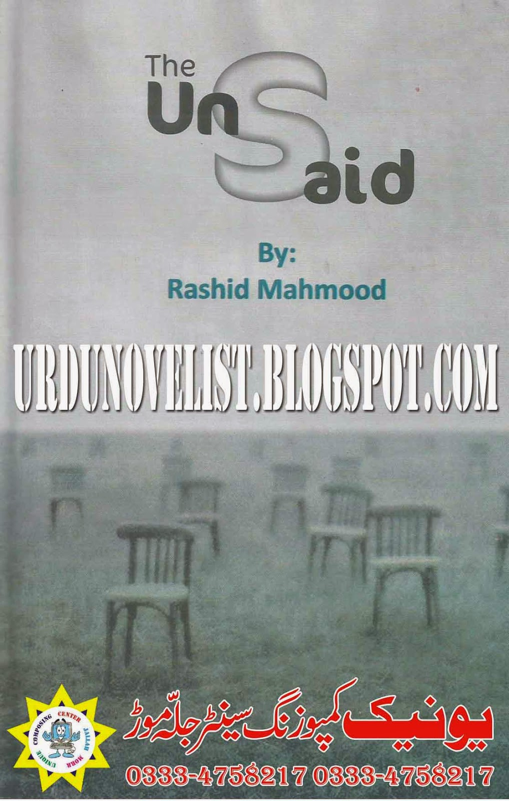 The UnSaid By Rashid Mahmood