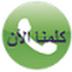 شركة غسيل خزانات المياة/تنظيف خزانات المياة/ 0501214920