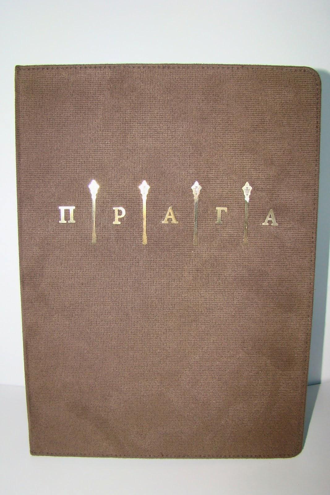 ПРАГА. Папка из ткани с металлическими шильдами