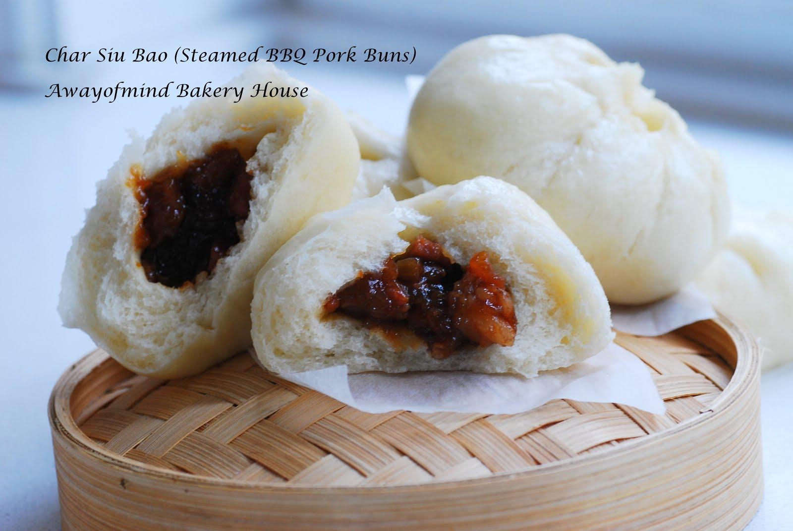Char Siu Bao (Steamed BBQ Pork Bun)