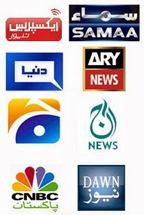 Pakistani TV Channels