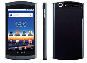NEC MEDIAS N-04C Smartphon