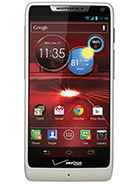 Mobile Price And Specifications Of Motorola DROID RAZR M