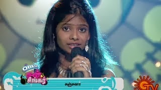 Best of Sun Singer 2 | Sanjana | Dt 22-09-13