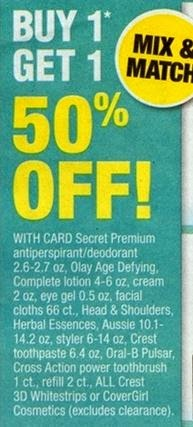 Herbal Essences CVS sale and printable coupon