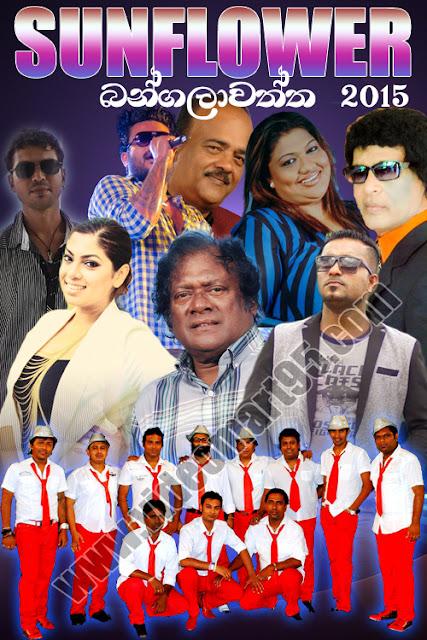 SUNFLOWER LIVE IN BANGALAWATHTHA 2015