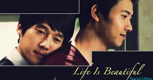 meet dave english subtitles download for korean