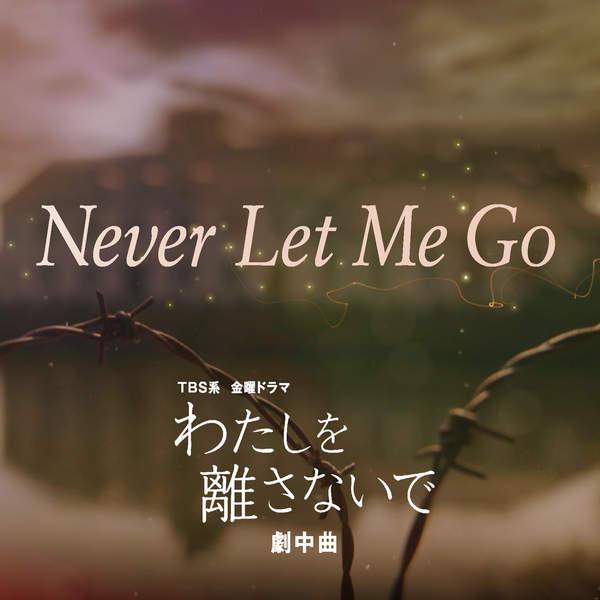 [Single] Julia Shortreed, やまだ豊 – Never Let Me Go (2016.01.29/MP3/RAR)