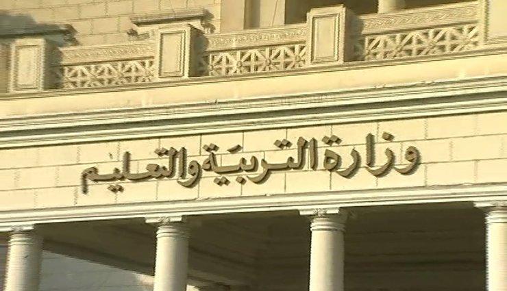 قائمة بكل المواضيع التى تخص التعليم فى مصر  %25D9%25831