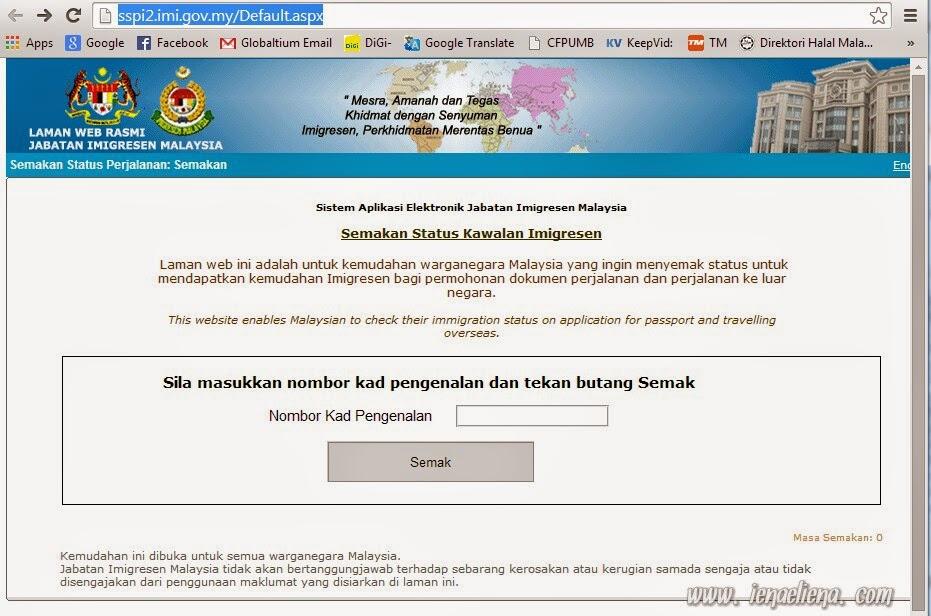 Semakan Status Perjalanan melalui Sistem Aplikasi Elektronik Jabatan Imigresen Malaysia