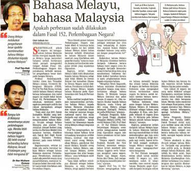 http://4.bp.blogspot.com/-8bCO6MRrLcg/TnLvc4lFkuI/AAAAAAAAC8I/kuUmX6klWG0/s1600/Bahasa-Melayu-bahasa-Malays.jpg