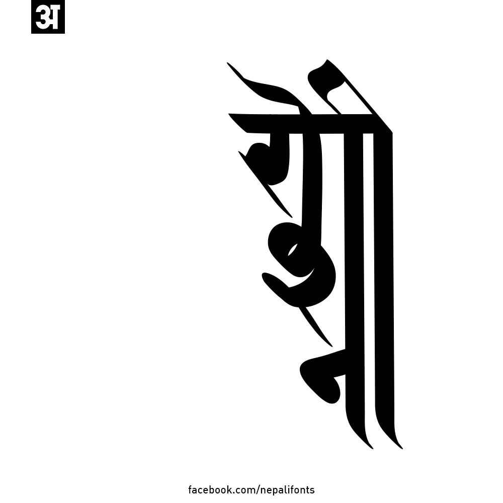 New nepali fonts devanagari kutakshar calligraphy