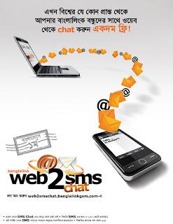 Banglalink-web-2sms-chat-free