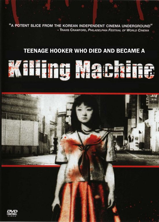 Teenage Hooker Became a Killing Machine 2000