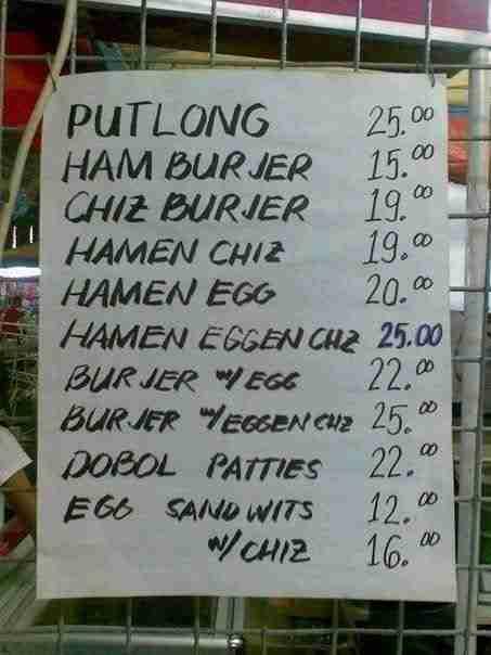 mispelled menu maling menu signage