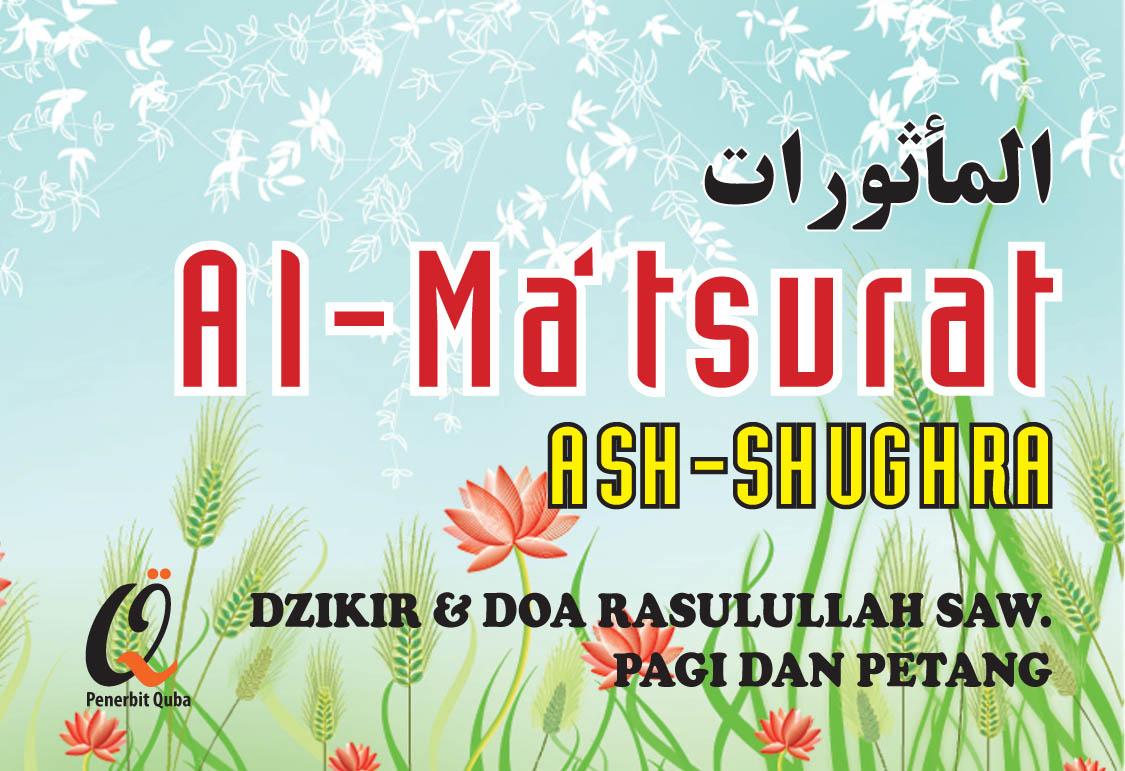 Penerbit Quba Jakarta Cover Al Matsurat Hasan Bana Bukuilmucom