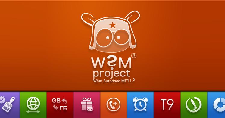 Cara Hapus WSM Tools di Xiaomi Redmi Note 3G/4G ROM MIUI 6 ...