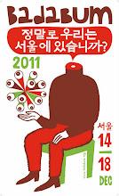 Cartell Seoul Design Festival