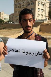 ويكيليكس العربية
