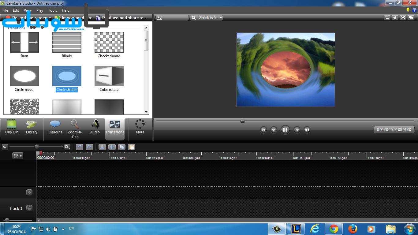 برنامج Camtasia Studio 8 لتصوير سطح المكتب وعمل مونتاج للفيديوهات باحترافية كاملة الجزء الثاني