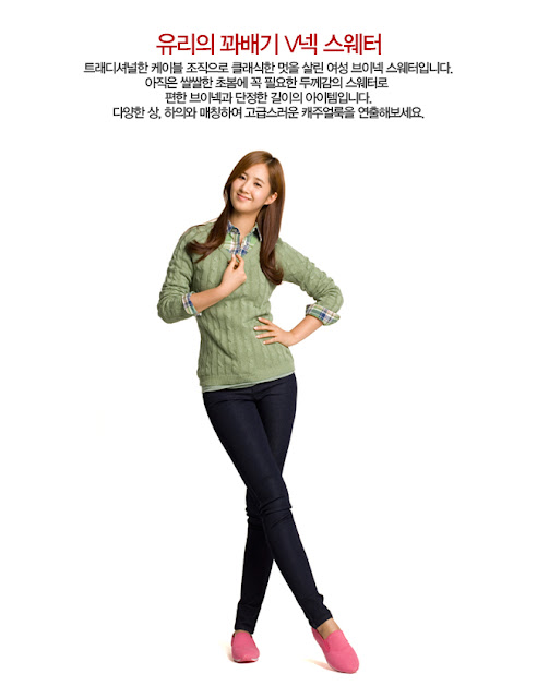 [PICTURE] SNSD Yuri for SPAO 2012