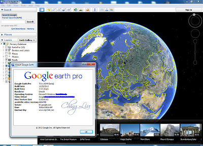 Google Earth Pro 7.0.1.8244 beta