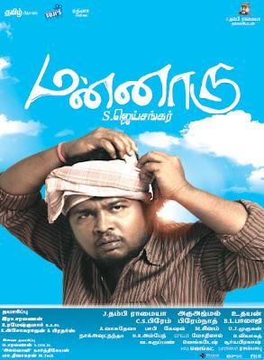 Kites Tamil Full High Quality Movie Download downloadlatestmoviestil