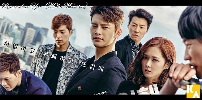 Drama Korea Remember You (Hello Monster)