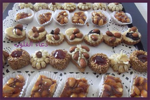 حلاوي مغربية باللوز للعيد 2013   12