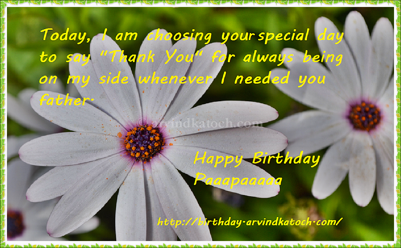 Happy Birthday Card for Father Thanks for Always being on my Side – Happy Birthday Card for Father