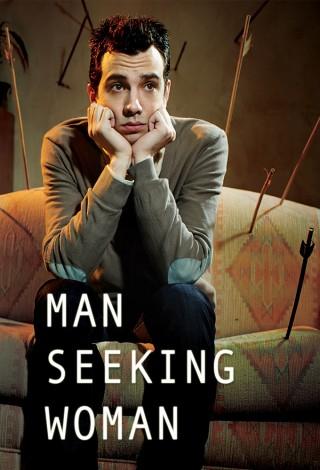 Assistir Man Seeking Woman 2 Temporada Dublado e Legendado